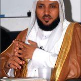 Sheikh Mahir Al-Mueaqly - Surah Yunus v.26-end