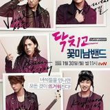 Shut Up! Flower Boy Band / Shut up and Let's play! OST