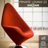 Private Lounge 22