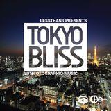 Kenji Sekiguchi - Tokyo Bliss 028