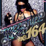FS MIX CD No.164 Aside