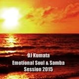 Emotional Soul & Samba Session 2015