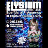 Sp!ke - Elysium Level Zero: Sounds Of Frequency