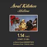 Soul Kitchen '17.01.14@R.H.Woodstock