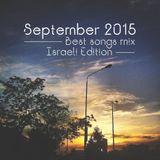 COLUMBUS BEST OF SEPTEMBER 2015 MIX- ISRAELI EDITION