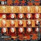 Mobbs - 11th January 2018