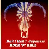 Hot Rod Saturday Night - Show 115 - 04-27-13