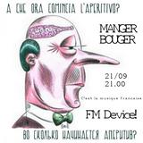 """FM Device! - """"Manger, Bouger"""" (LIVE at @Aperitivnaya)"""