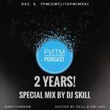 Ритм #64 (DJ Skill special mix!)