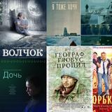 Шест добри руски филма - в ДРУГИТЕ ФИЛМИ