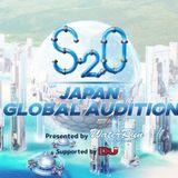 S2O JAPAN GLOBAL AUDITION by Takahiro Yoshihira