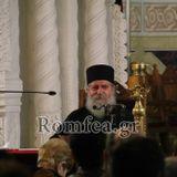 Ομιλία Αρχιμ. Μάξιμου Καθηγουμένου της Ιεράς Μονής Αγίου Διονυσίου Ολύμπου στον Άγιο Φώτιο Θεσ/νικης