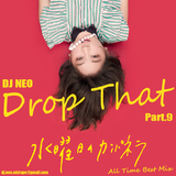 Drop That Part.9 水曜日のカンパネラ Wednesday Campanella All Time Best Mix