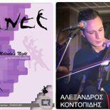 Αλέξανδρος Κοντοπίδης live @ Melinda's Night