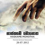HASKAME MOHOTHA - 28-07-2012