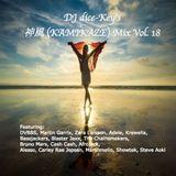 DJ dice-Key's 神風 (KAMIKAZE) Mix #18
