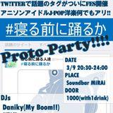 踊るかフェス-Proto-Party!!!!-再現mix