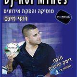 Dj Roi Mines - Set Hits   Happy New Year   רועי מינס