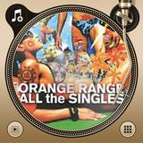 オレンジレンジ 20170524 yokosuberi mix.