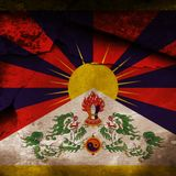Journeys to the Infinite - Free Tibet ! Sounds from the Roof of the World