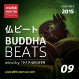 Buddha Beats-Episode 09