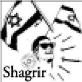 'Shagrir'