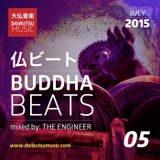 Buddha Beats-Episode 05