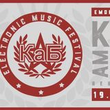 Krach am Bach_festival2016
