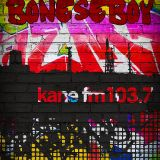 KFMP - OLD SKOOL .Bones-E-boy . Dance days. (Covering the Boo's dance days show) #2 . Kane fm