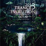 DJ Carlos YangYang - The Mix 21 @ 2013 Trance Evolution Party Live Set 2013-10-12