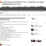 15min minimix for The Tuesday Tequila Show with George Daniel 2012 (Trap/Juke/Footwrk)