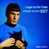 Logic Is For Cats 007