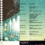DJ DAG @ HR3 Clubnight @ Omen (Frankfurt):28-10-1995