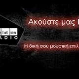 Oddy Ko_Evolutionradio_mixtape