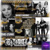 Aφιέρωμα στους Cure,Zombies,Roxy Music,Def Leppard,Radiohead,Stevie Nicks,Janet Jackson