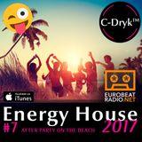 Energy House 2017 #7