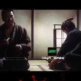 Syn_Wav meets Katsu-San (勝さん)
