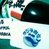 クジラ商店 10月用J-POP MIX