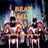 Ruhrpott Records - Beat Mix 33 (2014)