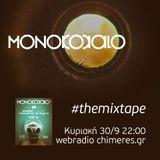 Monokokalo #themixtape