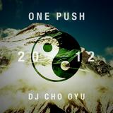 """""""Yin and Yang Push 2012"""" by  DJ Cho Oyu"""