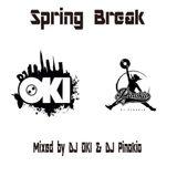 Spring Break for New Semester