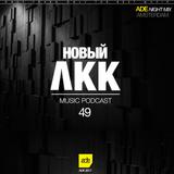 49 New LKK - ADE Night Mix