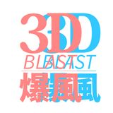 3D BLAST 爆風 @ The Synth Warehouse (3D FEST SPECIAL)