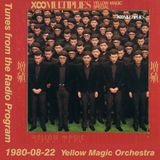 Tunes from the Radio Program, Yellow Magic Orchestra, 1980-08-22 (2014 Compile)