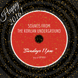 Sounds from the Korean Underground -- Best of 2015 (Part 2)