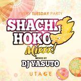 SHACHIHOKO MIX #01 Mixed by DJ YASUTO