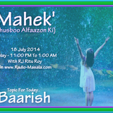 Mahek (Khusboo Alfaazon Ki) - Topic Baarish