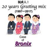 祝成人! 20 years Greeting mix (1997~2017) : Case of 8ronix