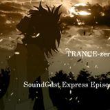 Express Episode 02